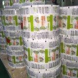定做食品包裝卷膜自動包裝袋卷膜蜂蜜包裝卷膜自動包裝卷膜