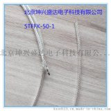 北京坤兴盛达供应STFFK-50-1低噪音电缆 镀银铜导体 F4绝缘