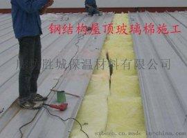 贛州pvc鋁箔貼面彩鋼夾心棉超細玻璃棉氈