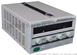 LW-3060KD 30V60A可调直流稳压电源 电子设备电源 厂家 待机