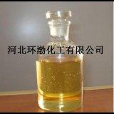 84消毒液含氯10% 84原液浓度 84消毒液原液