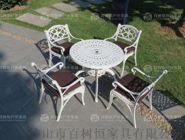 百树恒 户外家具 铁艺桌椅 阳台庭院桌椅 铸铝桌椅套装 欧式休闲桌椅
