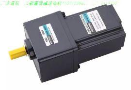 48V无刷直流电机/400W无刷直流减速电机