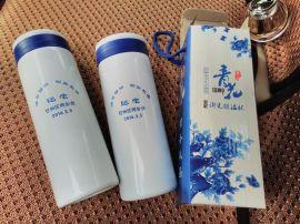 陶瓷双层杯青花瓷保温杯养生杯春暖花开办公杯西安公司商务礼品