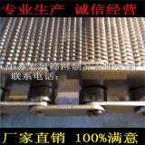 宏星供应304不锈钢网带 金属输送网带 网链厂家直供