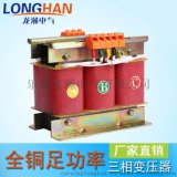 SBK-1000W三相干式变压器380V转220V/110V可定制电压