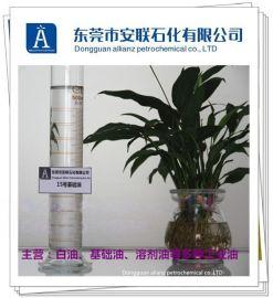 安聯石化15號基面油