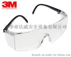 防護眼鏡3M15902經濟型防霧防刮擦防護鏡 作業眼鏡