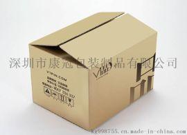 广东广州深圳打包纸箱订做纸盒订制定做纸箱包装盒定制 印刷 批发