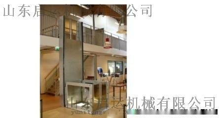启运机械直销热卖,太原 无障碍升降平台WZAⅠ/Ⅱ 家用电梯  老年人升降机   厂家直销