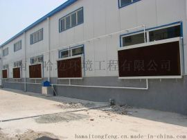 南京车间通风系统,镇江通风降温设备,工厂排烟排尘设备