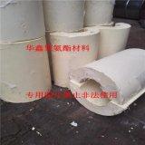 管道保冷垫块,聚氨酯导向管托专业生产厂家