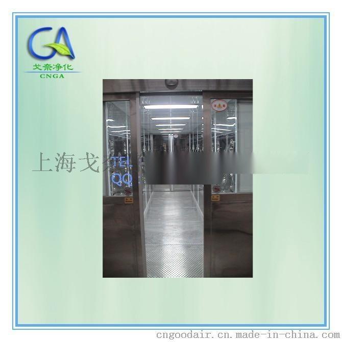304全不鏽鋼淨化風淋室 浴塵室 質量保證