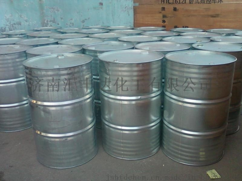 环氧丙烷_滨化桶装PO厂家直销商