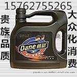 SF车用润滑油、汽油机油(直销厂家)