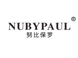 18类商标转让 努比保罗商标 皮具皮夹、箱包、手提包、钱包、公文包