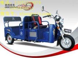 残疾人用的宗申品牌三轮摩托车特价