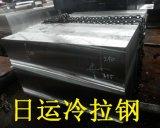 厂家直销 45#无缝钢管 切割零售 厚壁钢管 可定做 价格优惠