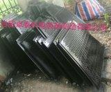合肥院SF500/550/600/650打散机筛板