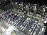 法国西德乐吹瓶机配套吹瓶模具制造