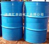 供應乙二醇二甲醚CAS:110-71-4