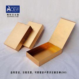 **长方形铝盒 创意铝包装盒 铝包装盒