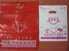 合肥塑料薄膜袋/包装袋