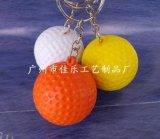 PU高爾夫球掛件 足球鑰匙扣