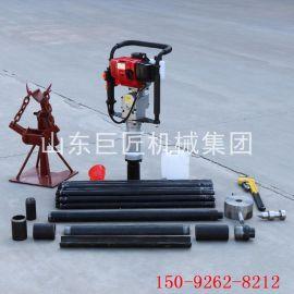 巨匠集团QTZ-3型汽油动力土壤取样器 环境勘查取样钻机