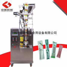 【厂家】厂家直销小包咖喱粉包装机,全自动粉剂包装机小袋包装