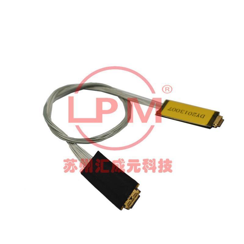苏州汇成元电子供应I-PEX 20523-012T OR 20525-212E-02 液晶屏线