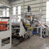 PET平行双螺杆挤出机组 双机PET片材挤出生产线