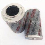 厂家直销 0330D020BN4HC液压折叠滤芯