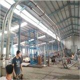 耐腐蝕管鏈輸送機 粉料用管鏈輸送機78