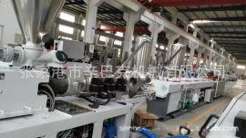 PVC热切造粒生产线 PVC造粒挤出机 软PVC造粒,双螺杆挤出机