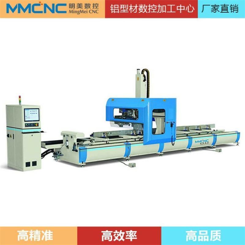 铝型材四轴数控加工中心铝型材数控加工设备