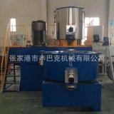500/1000高速混合機組塑料高速混料機組粉料高速混合機組混料機組