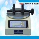廠價直銷 全自動開瓶扭力儀 開瓶測力計