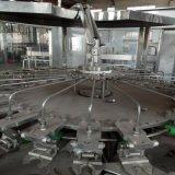 纯净水全自动灌装机 三合一液体灌装机 CGF24-24-8纯净水灌装机