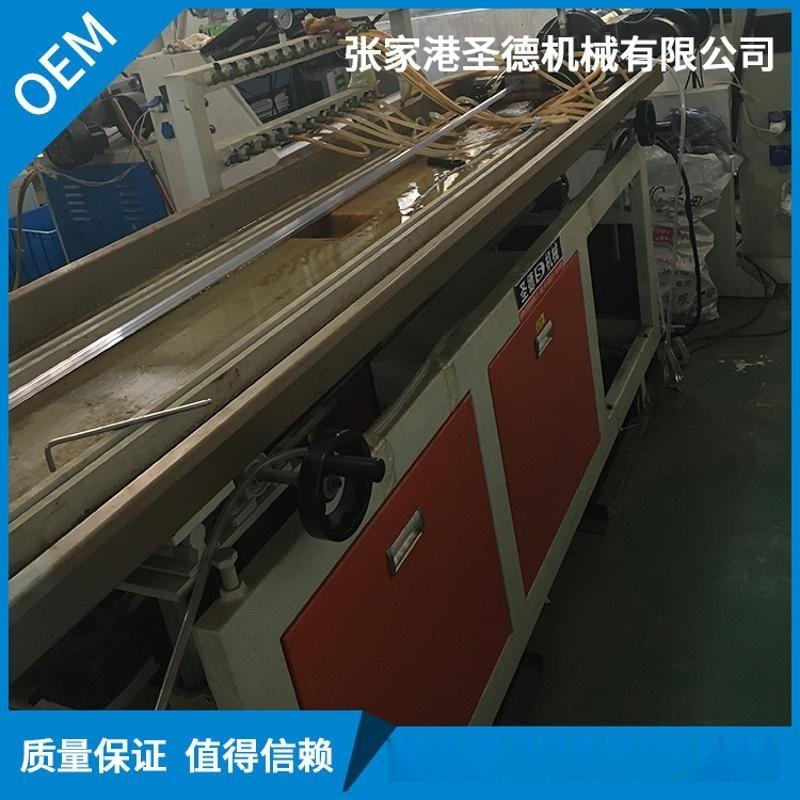 供應PVC PS電子套管擠出生產線 電子元器件包裝管生產設備