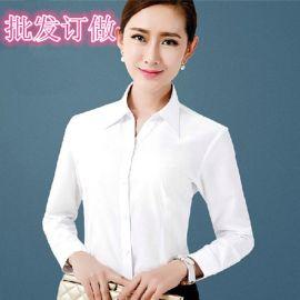 訂做時尚商務辦公室職業裝白領女式襯衫長袖V領襯衣印制企業LOGO