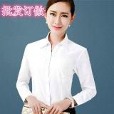 訂做時尚商務辦公室職業裝白領女式襯衫長袖V領襯衣印製企業LOGO