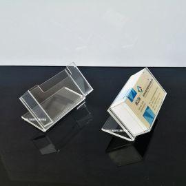 名片盒透明亚克力商务卡片盒定做创意办公桌面名片盒亚克力盒子