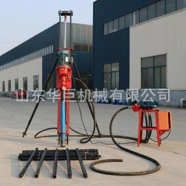 巨匠供應70型氣動聯動潛孔鑽機 淺層錨杆鑽孔機 工程風動鑿巖設備