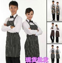 酒店厨师西餐厅快餐店服务员挂脖围裙厨房男女工作围裙可定制店标
