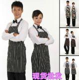 酒店廚師西餐廳快餐店服務員掛脖圍裙廚房男女工作圍裙可定製店標