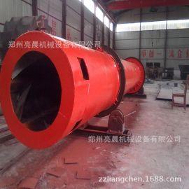 石英砂烘干机 三筒烘干机 滚筒干燥设备 多功能机械设备