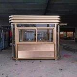 专业生产番禺钢结构岗亭定制 不锈钢方形保安岗亭