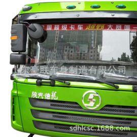 陕汽德龙F3000车架变形的检验_陕汽德龙、奥龙、德龙F2000、