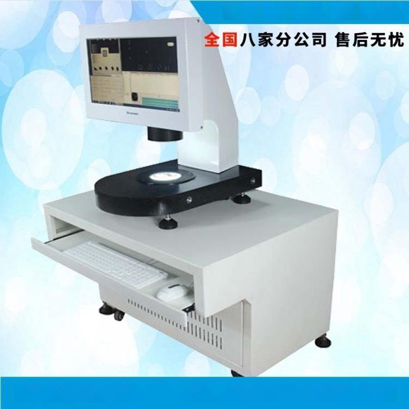 一键式测量仪 光学影像 快速 自动 测量仪  图像尺寸长度测量仪